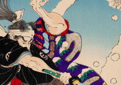 Samurai, Ghosts, and Lovers: Yoshitoshi's Complete 100 Aspects of the Moon