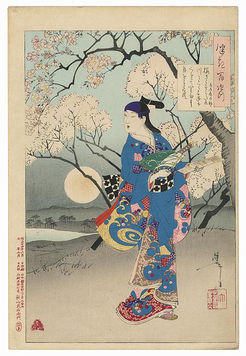 Tsukioka Yoshitoshi (Japanese, 1839-1892), Cherry trees blossom by the Sumida river, boats fade from view in the gathering dusk at Sekiya as I view the moon - Mizuki Tatsunosuke