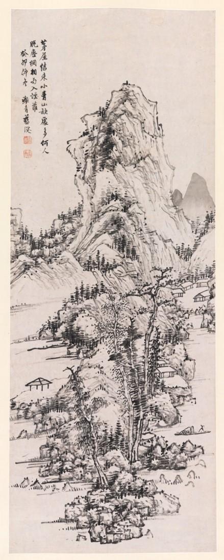Lan Shen (Chinese, 17th century), Mountains of Solitude, 1663